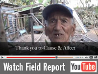 Watch Field Report